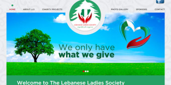 Lebanese Ladies Society